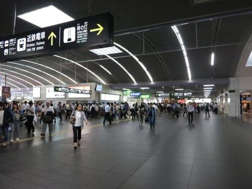 Hauptbahnhof Kyoto