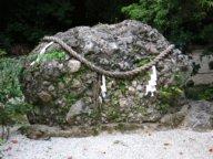 Sazare-Ishi ein aus Steinen gewordener Fels