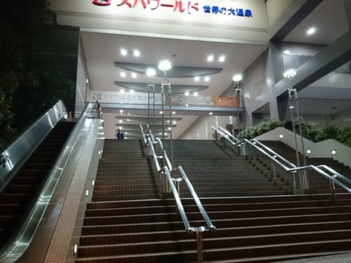 Eingang zum Spa World