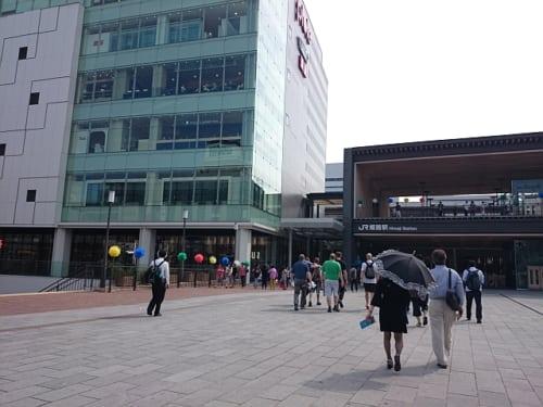 Himeji Bahnhof