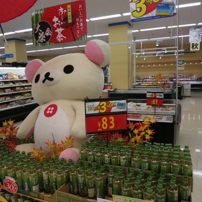 Korilakkuma im Supermarkt