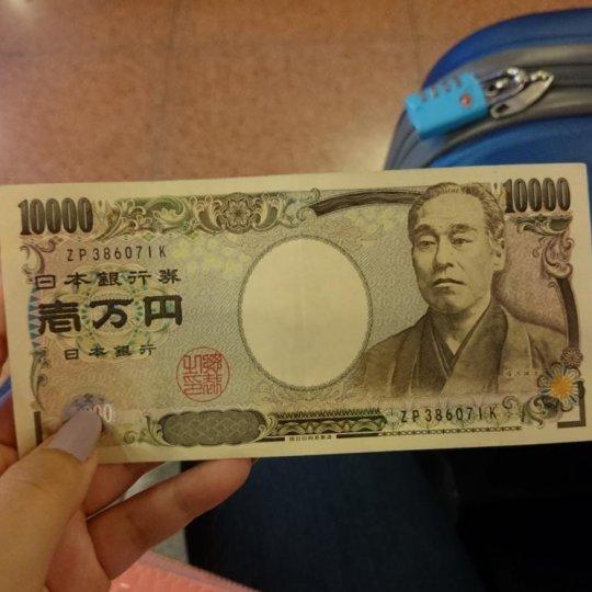 Erstes japanisches Geld