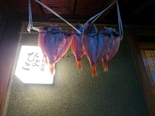 getrockneter Fisch