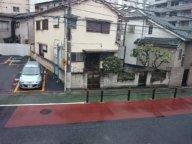 Tokyo weint