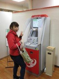 Happy! 7Eleven Automat!