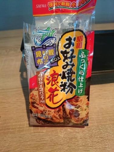 Okonomiyaki Mehl